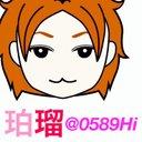 如月 彪雅@nana民(珀瑠) (@0589Hi) Twitter
