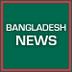 Photo of BangladeshNews's Twitter profile avatar