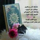 أبو ناصر #الصالح (@1397Nan) Twitter