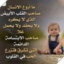 Ahmad Ahmad (@0531426705ahmad) Twitter