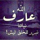 الوليد ابوعامر (@0552936312a) Twitter