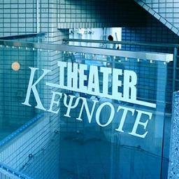 Keynote Theaterさんのイラスト一覧