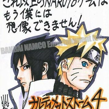 Junnot naruto lovers on twitter download boruto naruto the moviehp junnot naruto lovers reheart Choice Image