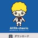 アキラ (@0805Rikujou) Twitter