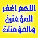 hesham mansour (@1979_hesham) Twitter
