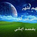 hamdyomar2010 (@0507603148h) Twitter
