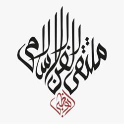 Islamic Art Forum on Twitter: