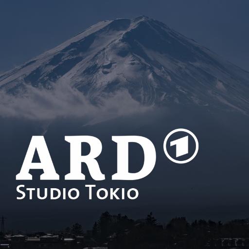 ARD Studio Tokio