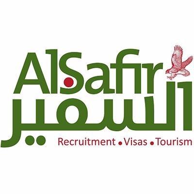 Al-Safir Agency