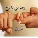 nor ali (@1974Nor) Twitter