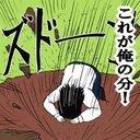 赤トラ@使いません (@0212Taig) Twitter