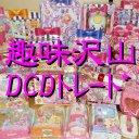 syumitaku_trade