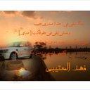 فهد  العتيبي (@00033F) Twitter
