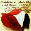 أمي اليمن (@100yamen100) Twitter