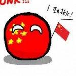 今年のACLGS、中国勢は累計勝ち点41で歴代最高値。韓国勢は37、日本勢は24 申花も予想よりはよく戦ったかと。  acl2018 acl https://t.co/j3dF9kKnel
