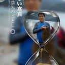 Cheung (@5744_852) Twitter