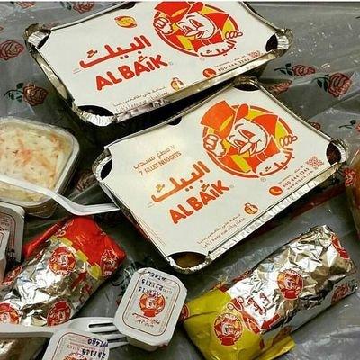توصيل البيك بالطائف Tawseel Elbaik Twitter