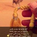 شبل ال بريك (@0v_n3) Twitter