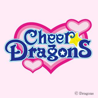 チアドラゴンズ公式 cheer dragons twitter