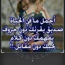Wafa.abdullh (@139700N) Twitter