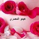 عبدو المصري (@1962014As) Twitter