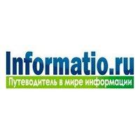 Informatio.ru