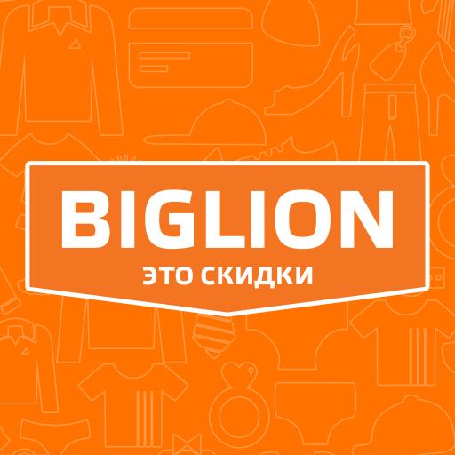@Biglion_ru