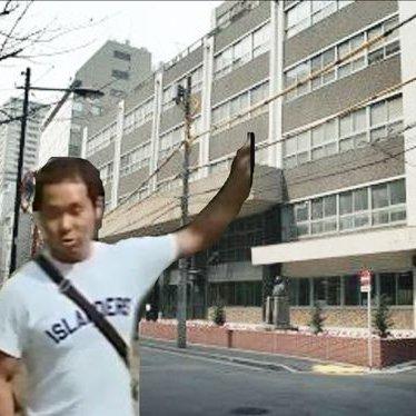 日本大学法学部淫夢同好会 (@nu_...
