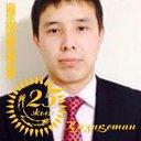 UTEGENOV SAGAT (@08091994sss) Twitter