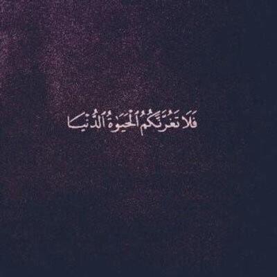 واذكر ربك إذا نسيت Saudxz Twitter