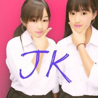 ゆきじ✳ (@yuki_jene_heart) | T...