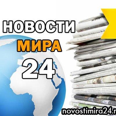 Новости костромской области официальный сайт