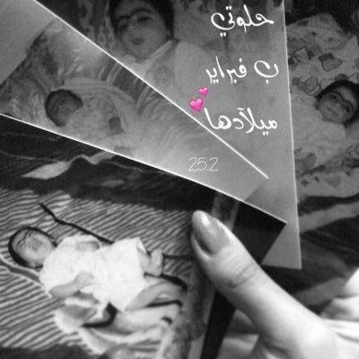 هابي بيرث داي تو يو Happy Birthday Song Arabic Children هابي بيرثدي Youtube