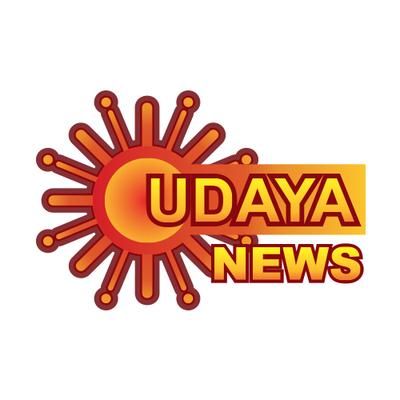 Udaya News on Twitter: