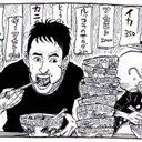 ずの (@0538ghij) Twitter