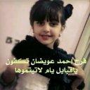 عنزي المجمعه (@053_8880) Twitter
