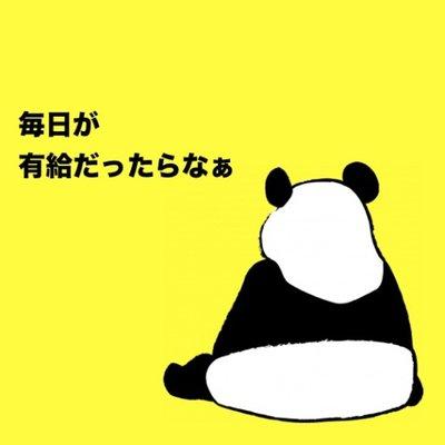 シャルム@のんびり写真撮影中 (@...