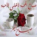 حماده بلال (@0100_349) Twitter