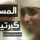 فؤاد (@0582aass) Twitter