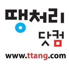 @ttang_com