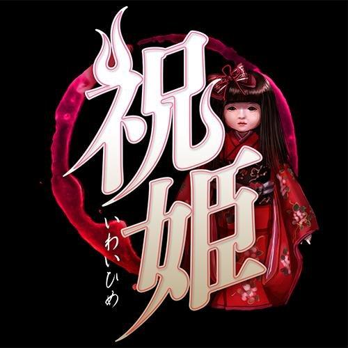 【DMM】祝姫~公式~@3月25日発売!
