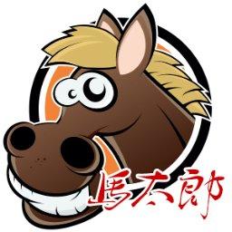 馬太郎 公式アカウント Umataro Jp Twitter