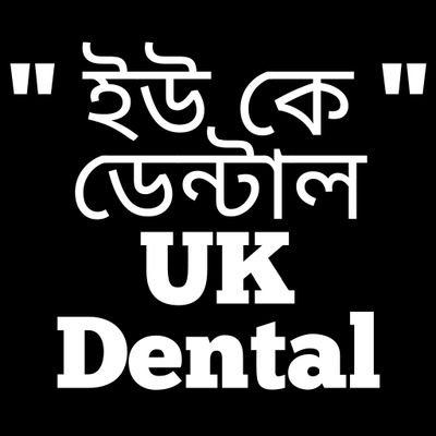 UK Dental Clinic (@ClinicUk) | Twitter