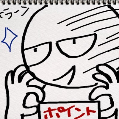 派遣のハケ子@契約社員に変身(3年限定)