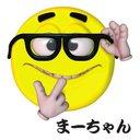 まーちゃん (@0301machan) Twitter