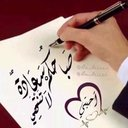 sulaiman_001 (@001Sulaiman) Twitter