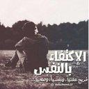 nawaf (@0536190730) Twitter