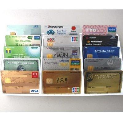 陸マイラー クレジットカード