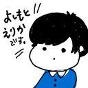 吉 本  瑛 梨 伽 (@0126_eri) Twitter