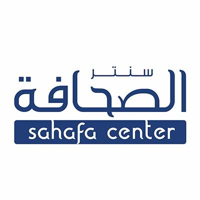 Sahafa Center